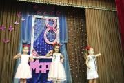 Праздничный концерт, посвященный 8 Марта - 1