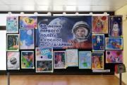 Международный день полета первого человека в космос_09