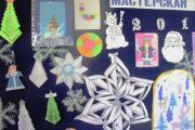 Выставка  «Мастерская Деда Мороза» -3